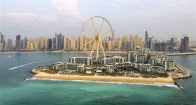 Dubaj - nowa wyspa i największy diabelski młyn